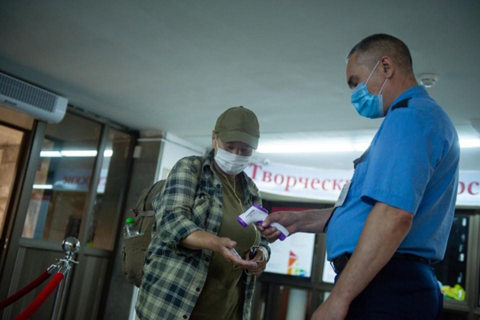 Деятельность многих учреждений, в том числе культурных, разрешена при условии соблюдения всех санитарных требований.