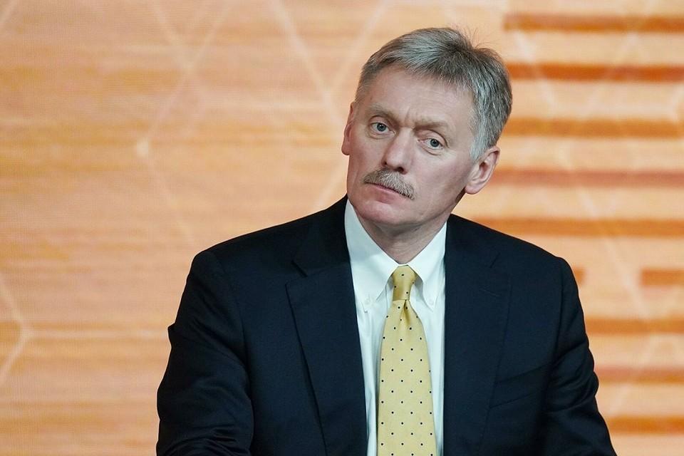 """Песков заметил, что неприятно, что детали разговора Путина с главредами СМИ «не для записи» оказались в прессе. Фото: """"РИА Новости""""."""