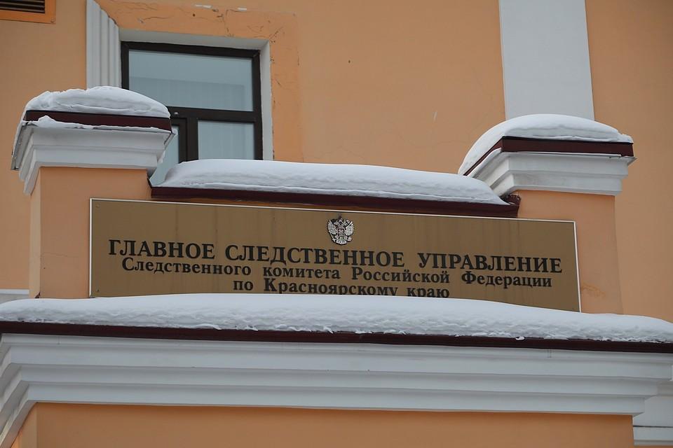 В Красноярске задержали подозреваемых в организации игорной деятельности