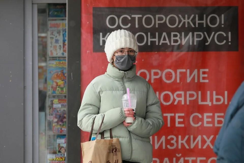 Новые случаи заражения коронавирусом в Красноярске и крае на 13 февраля 2021 года: за сутки заболели 218 человек