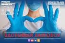 На какие процедуры чаще всего записываются в Бальнеолечебницу Краснодара