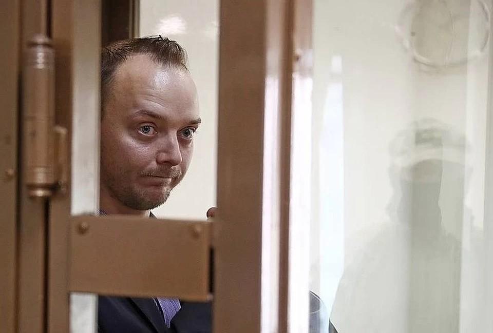 """Обвиняемый в госизмене Сафронов рассказал о работе с """"вербовщиком"""" из Чехии"""