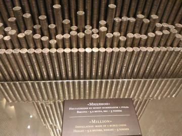 Коллекция кошельков и башни из рублей: почему обязательно нужно сходить в Музей истории денег