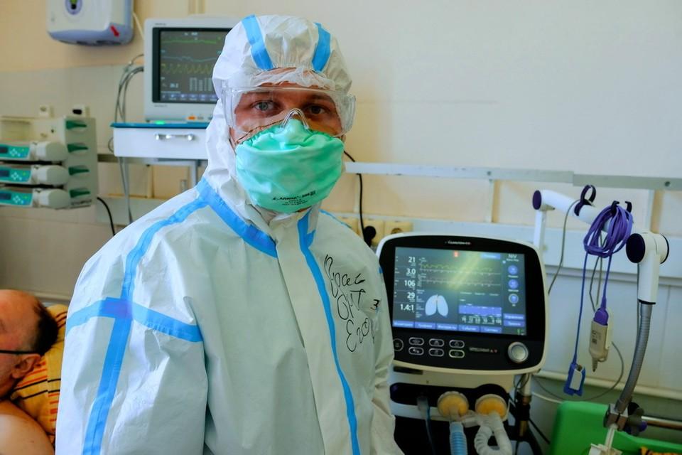 Число жертв коронавируса в Приморье достигло 600 человек