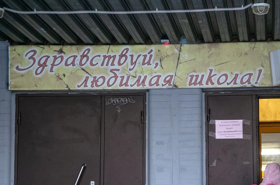 В Красноярске школьник заявил о том, что его унизили учитель ОБЖ и завуч
