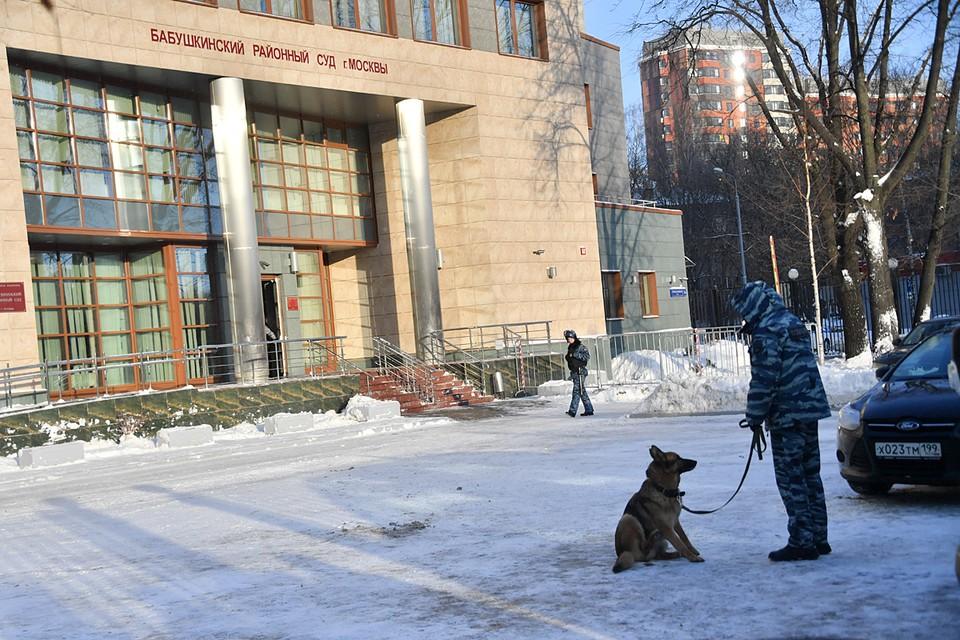 Иностранные дипломаты приезжали на заседания суда 5 и 12 февраля