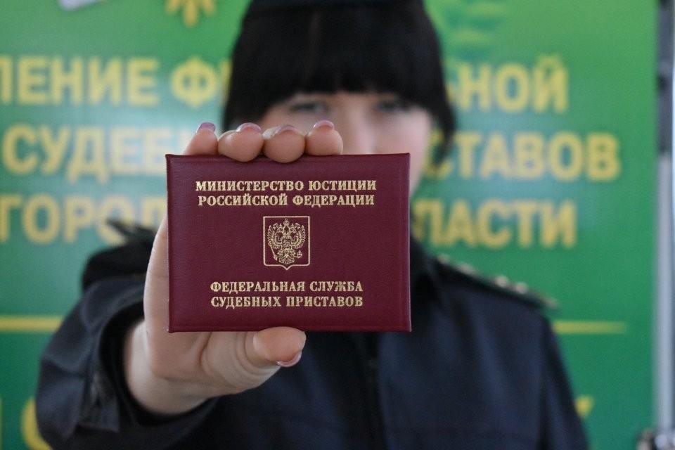 Шебекинцу дали 10 суток админареста за уклонение от обязательных работ. Фото пресс-службы УФССП России по Белгородской области