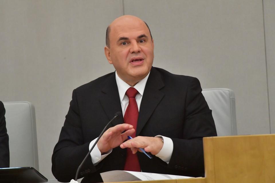 Мишустин назначил Виктора Фисенко первым замминистра здравоохранения РФ.