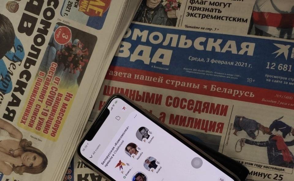 «Комсомолка» провела первый эфир в Clubhouse