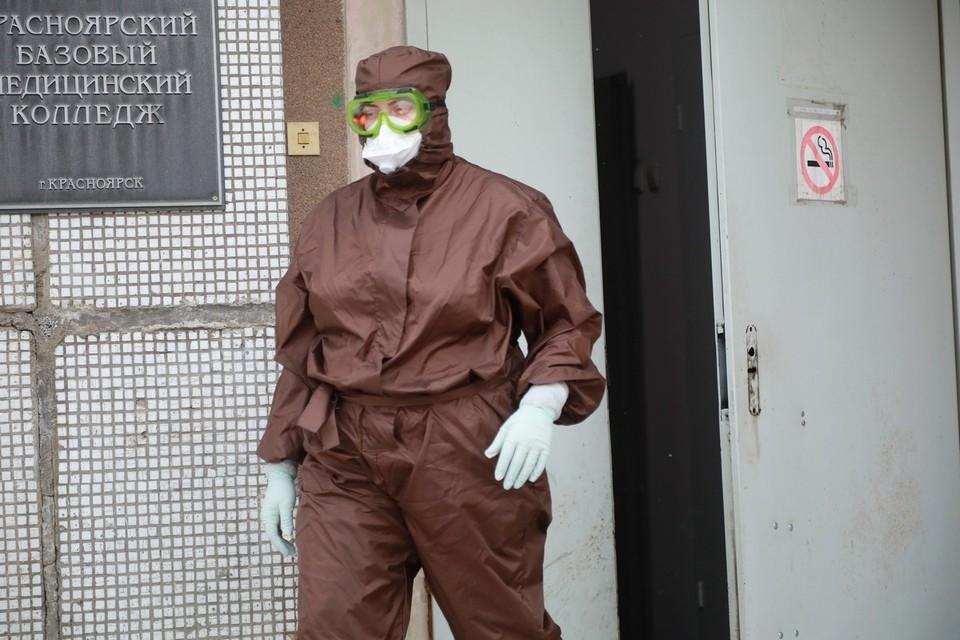 Новые случаи заражения коронавирусом в Красноярске и крае на 17 февраля 2021 года