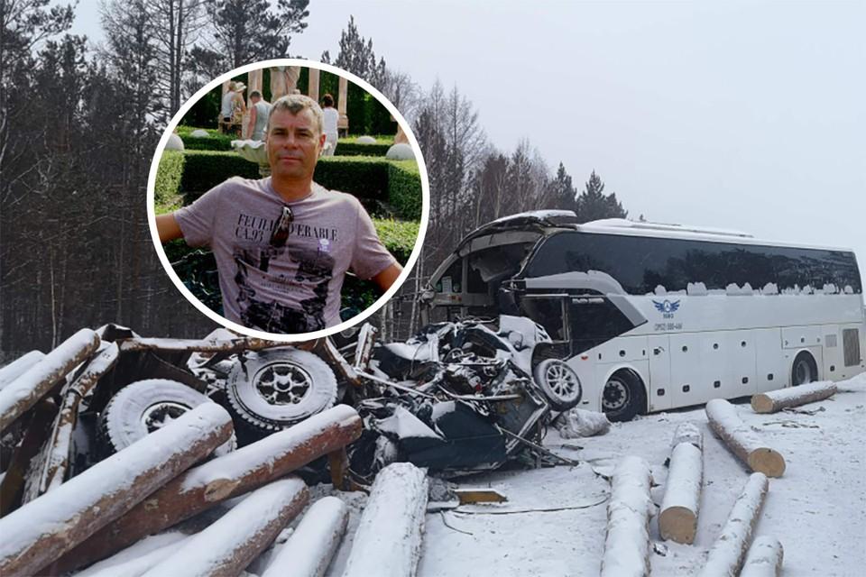 Погибший водитель автобуса. Фото: ГУ МВД России по Иркутской области, соцсети