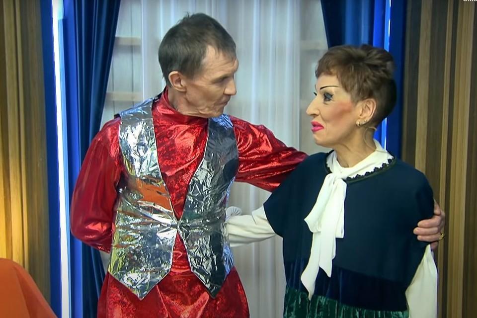 Ольга живет в Калининграде, а Сергей - в Новосибирске. Фото: скриншот из видео.