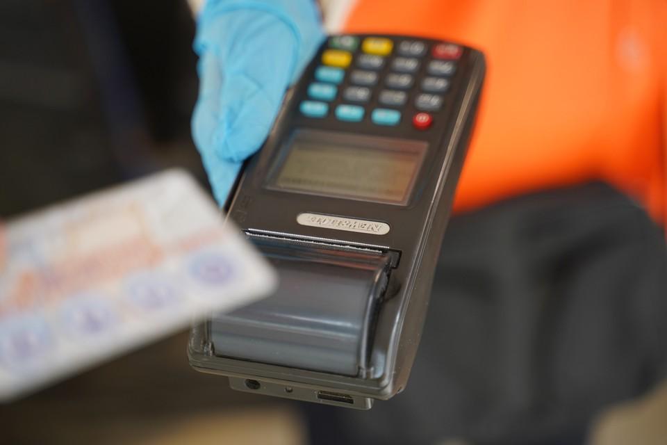 При оплате проездными, транспортными и банковскими картами стоимость билета останется прежней.