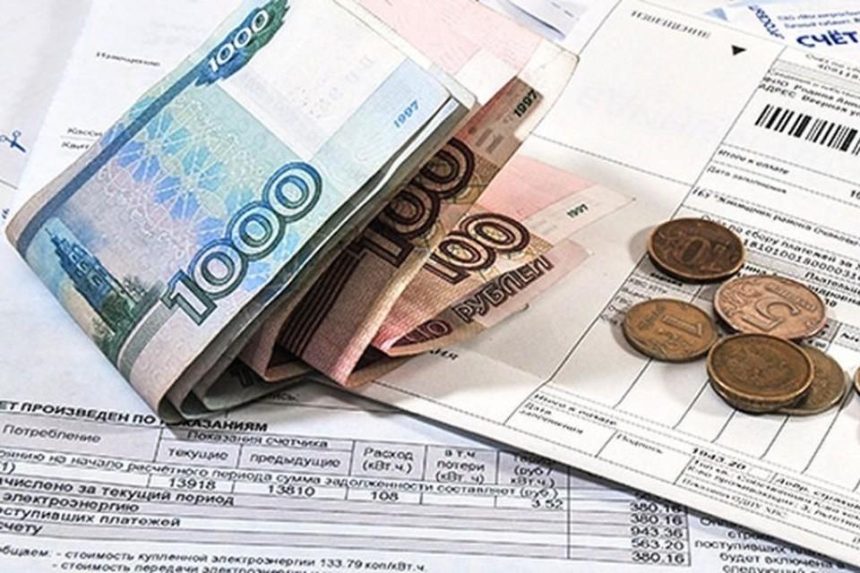 Компенсацию на оплату «коммуналки» получат жители Хабаровского края