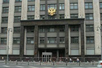 В Госдуму направили первый в России законопроект об ограничении выбросов парниковых газов