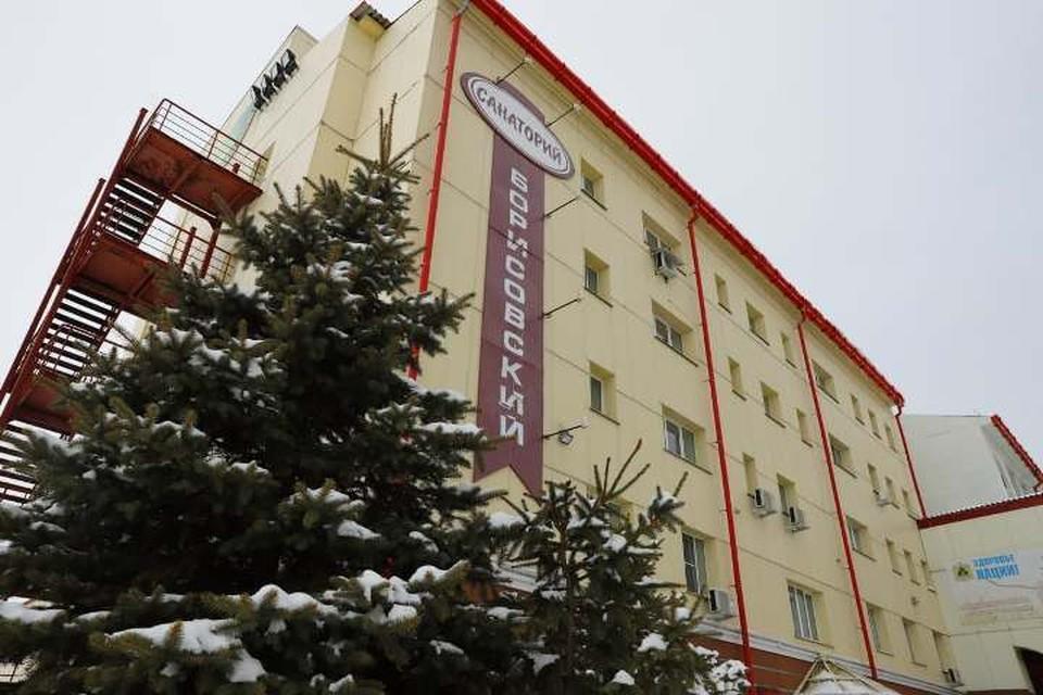 В Кузбассе закрыли обсерватор и открыли санаторий. ФОТО: пресс-служба администрации правительства Кузбасса