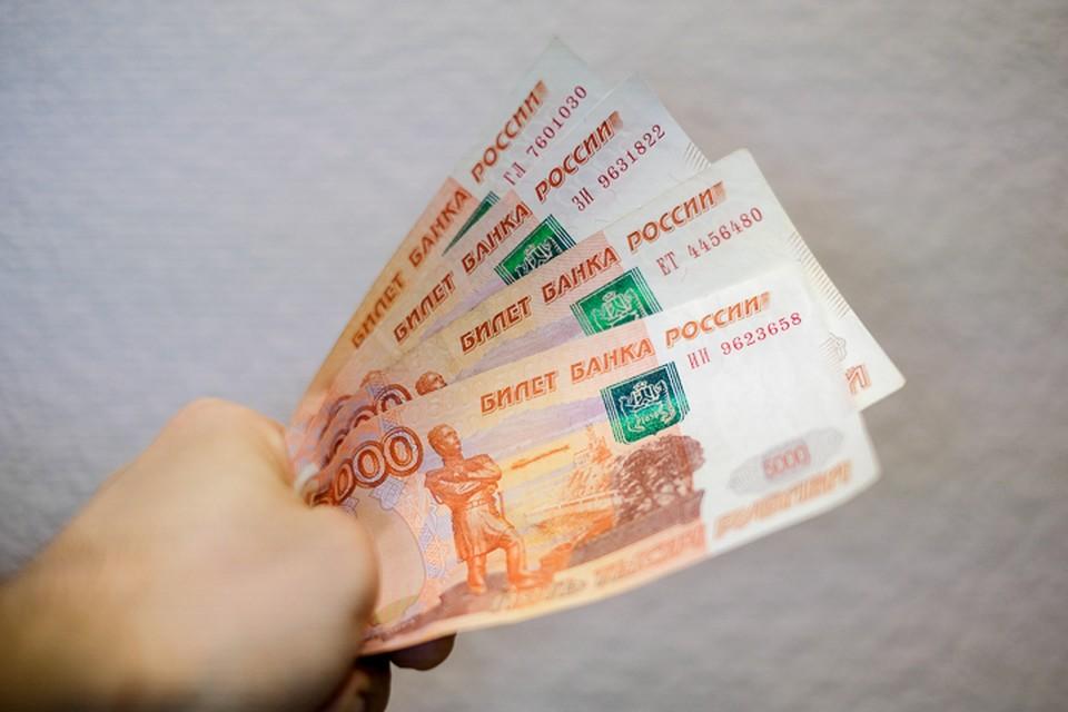 В Омской области 8 миллиардеров.