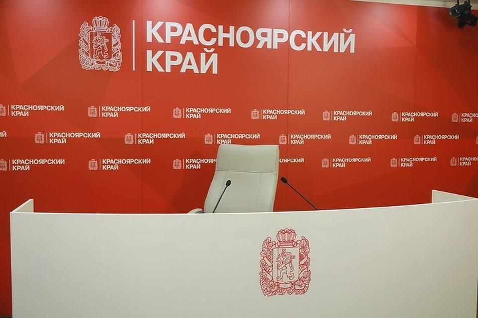 Красноярские общественники обсудили переименование архипелага Северная земля