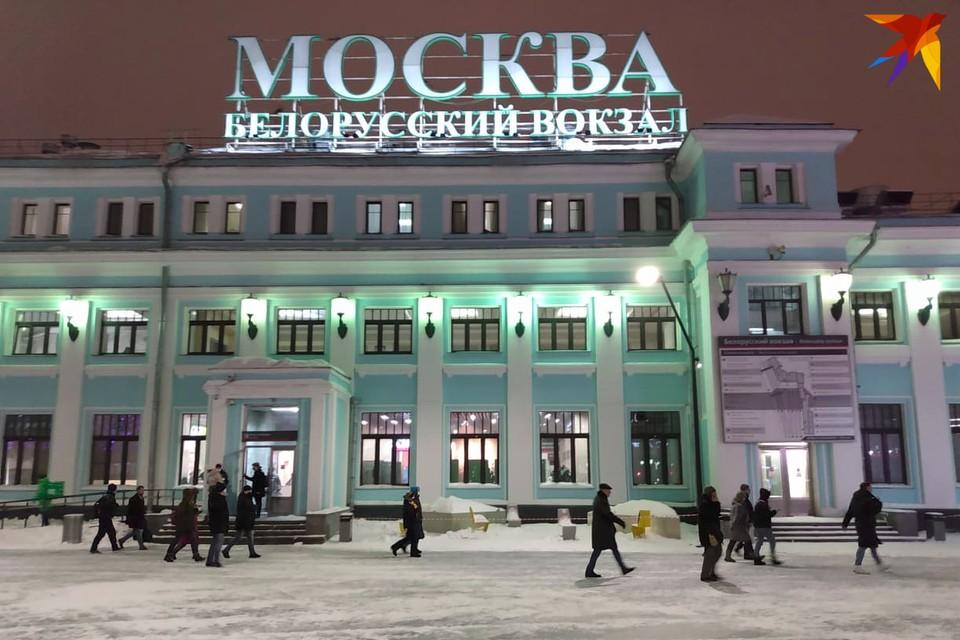 Поезда из Минска в Москву очень популярные - раскупают почти все места