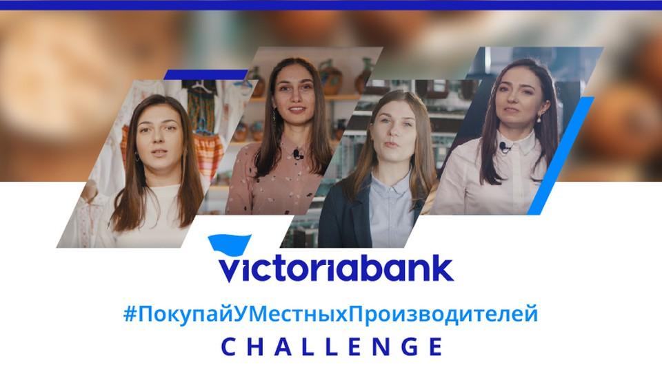 Кампания #Покупай у местных производителей от Victoriabank-a распространилась и на регионы страны. Фото:Victoriabank.md