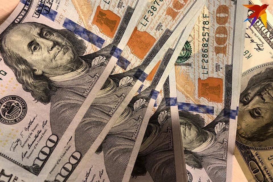 ФРС США рассматривает вопрос разработки электронного доллара