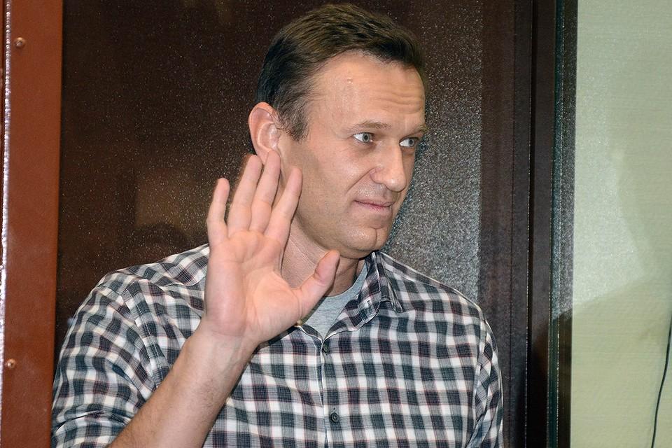 Алексей Навальный во время судебного заседания 20 февраля.