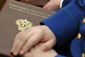 В Казани прокуратура проверяет информацию о частном детсаде, где детей кормили старыми продуктами и запугивали