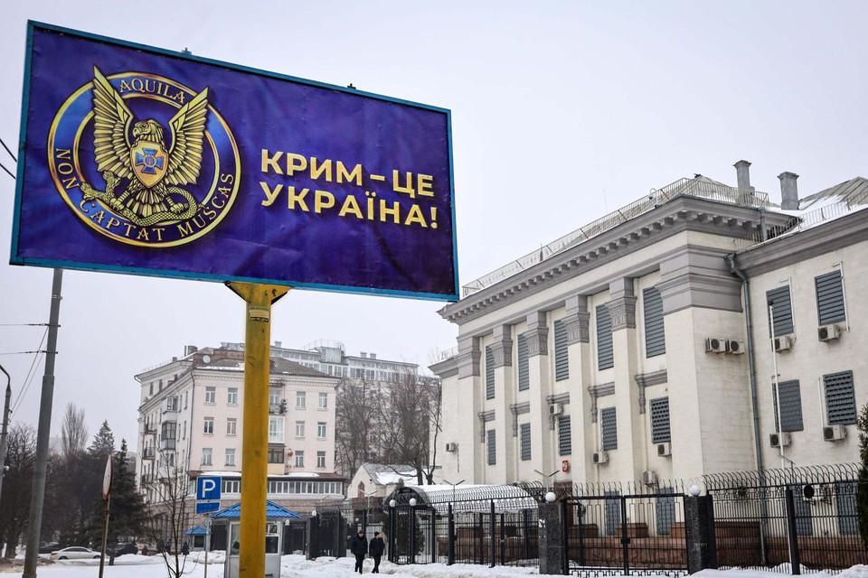 Служба безопасности Украины отчиталась в своем телеграм-канале и Facebook об установке скандального билборда у посольства России