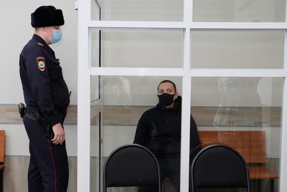 Сергей Щербаков так и не признал себя виновным.