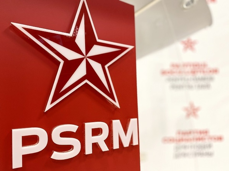 ПСРМ провела консультации с парламентскими фракциями.