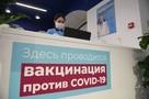 Как привиться от коронавируса в торговых центрах Екатеринбурга
