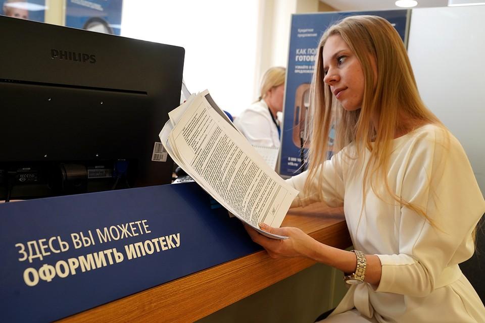 Ипотечное кредитование в России бьет рекорды