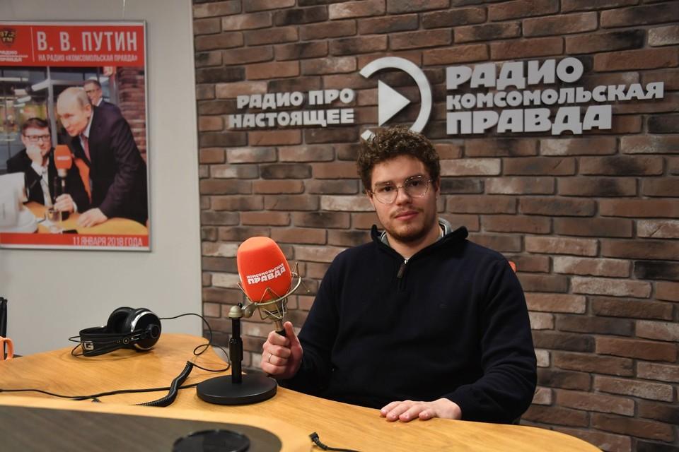 """Антон Немцов в студии Радио """"Комсомольская правда"""""""