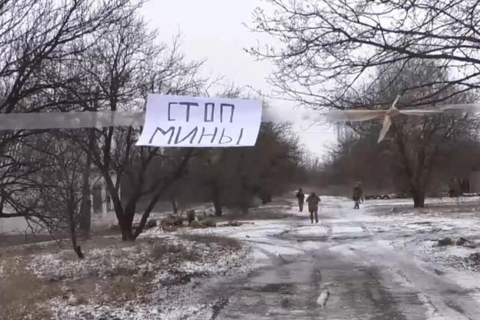 Виталий Киселев: Мирные жители в Донбассе гибнут из-за того, что укронацисты от страха за свою никчемную жизнь минируют все подряд