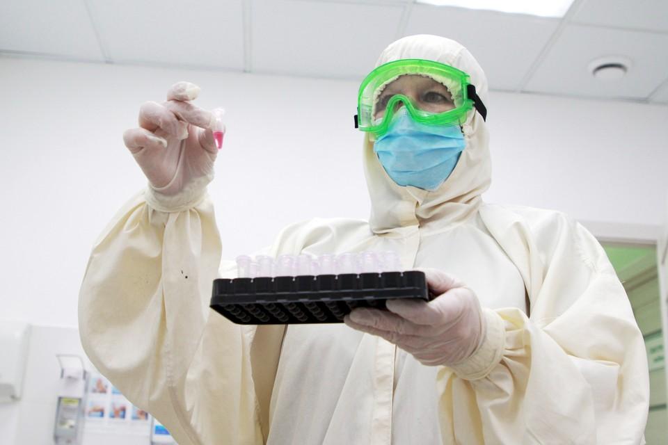 """Сейчас проходит первая фаза клинических испытаний препарата """"Мир-19""""."""