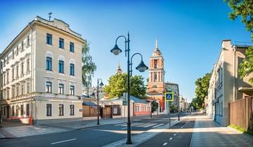 Район Замоскворечье в Москве