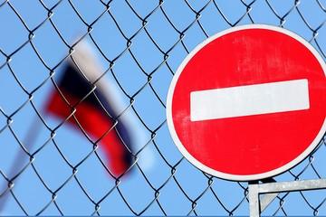 Минфин США обнародовал список россиян, попавших под новые санкции