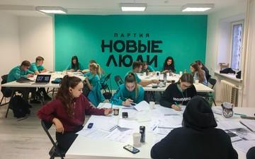 «Новые люди» продлили прием заявок на «Марафон идей» в Липецкой области