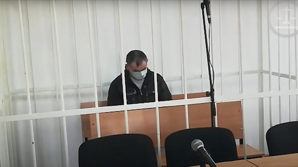 На Кубани подозреваемого в убийстве охотинспектора заключили под стражу на 2 месяца
