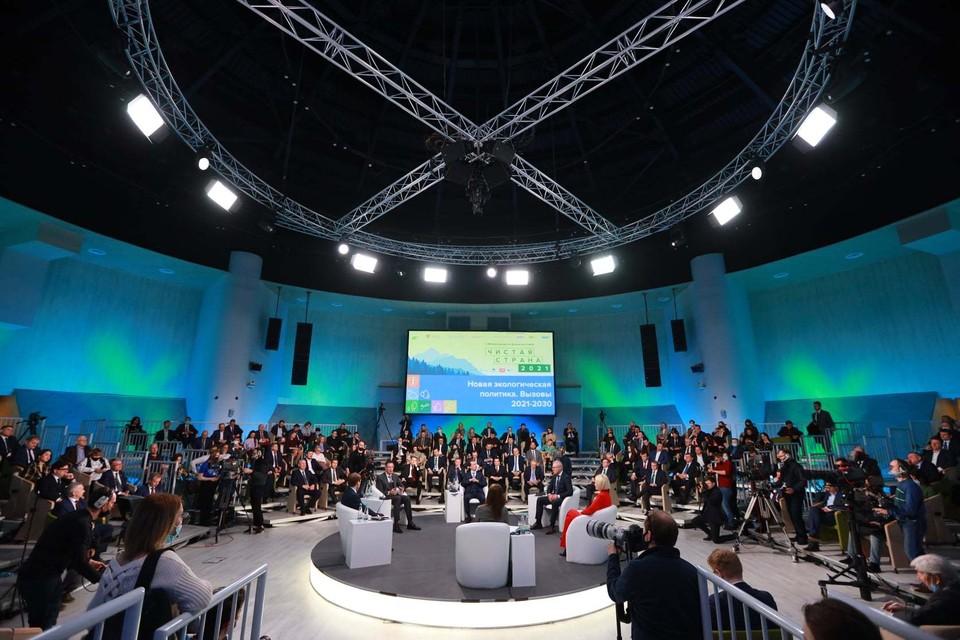 Форум «Чистая страна» начался в Сколково 16 марта. Фото: предоставлено пресс-службой форума «Чистая страна»
