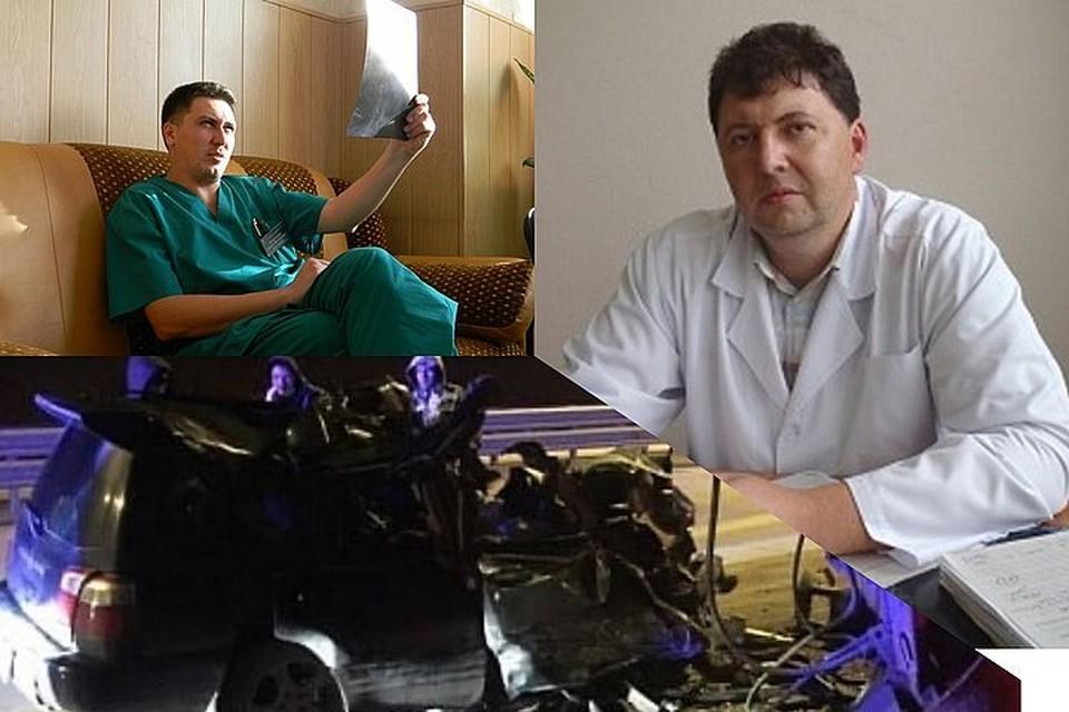 Авария унесла жизни двух прекрасных врачей