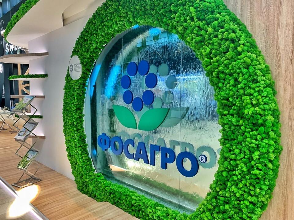 """Для производителей фосфорных удобрений по всему миру создаются дополнительные стимулы совершенствовать технологии производства. Фото: ПАО """"ФосАгро"""""""
