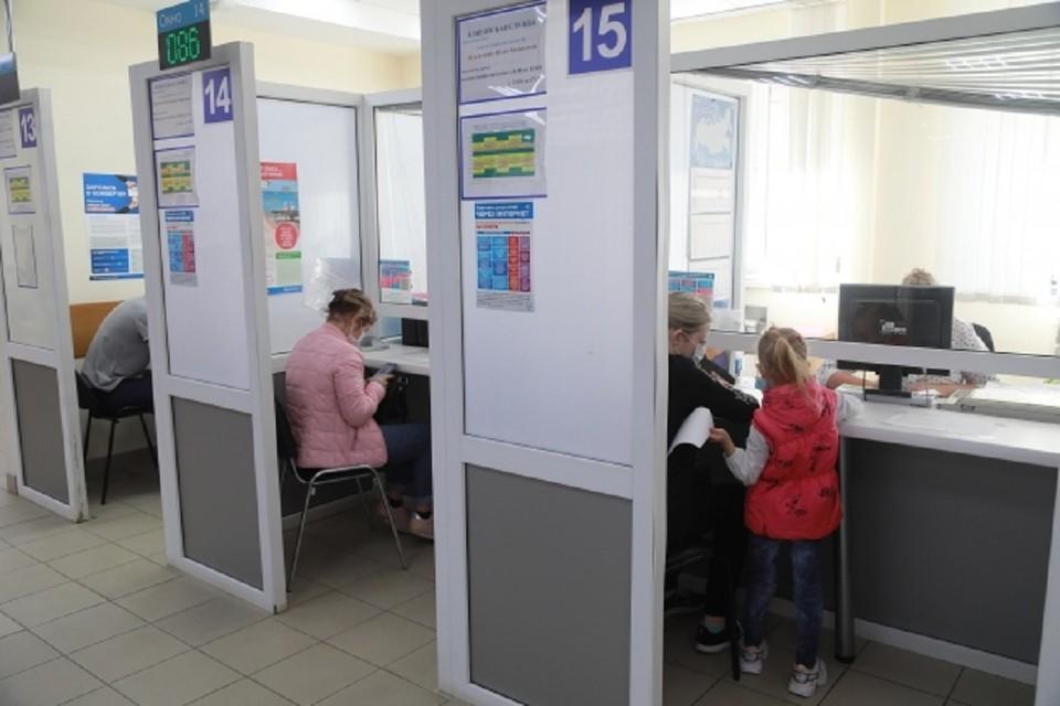Многодетные мамы в Новосибирске могут уйти на пенсию досрочно.