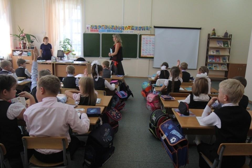 Иркутсковедение: в школах города появится новый предмет.