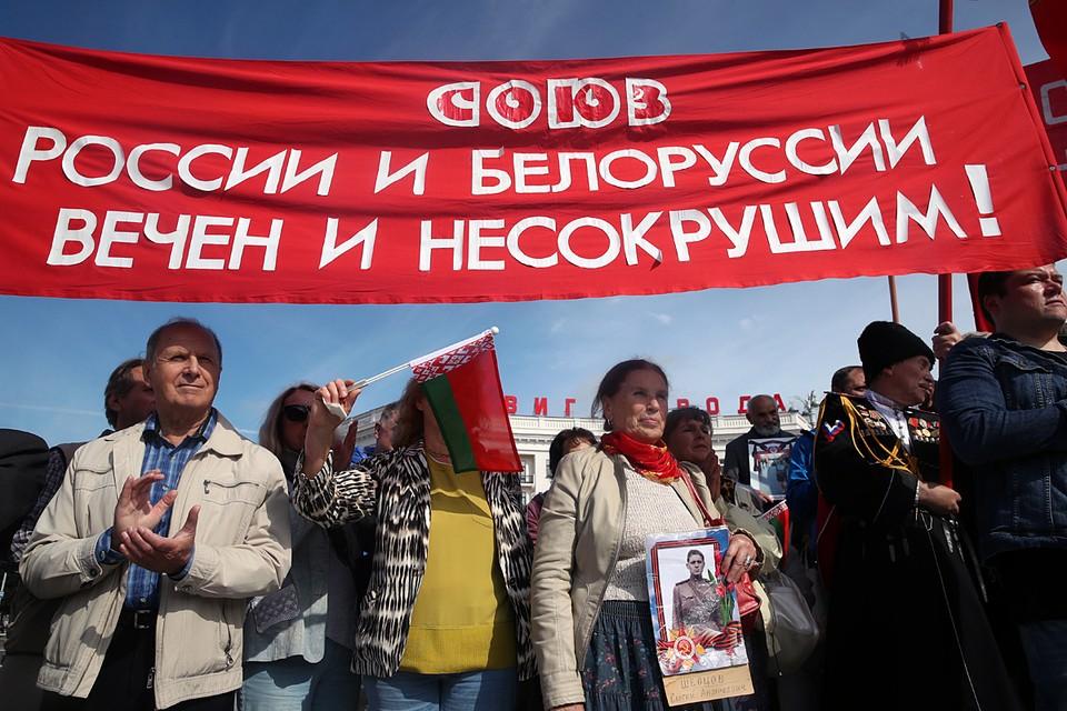 Вот и получается, что единственной опорой и другом Минска остается только Москва. Фото: Наталия Федосенко/ТАСС