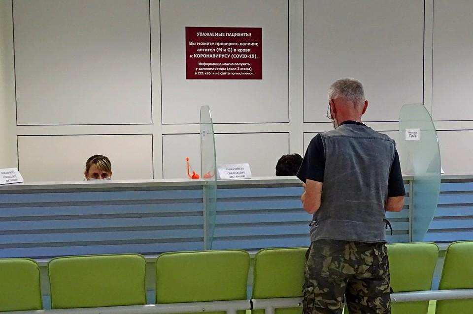Год с момента трехнедельных ограничений по коронавирусу в Липецкой области
