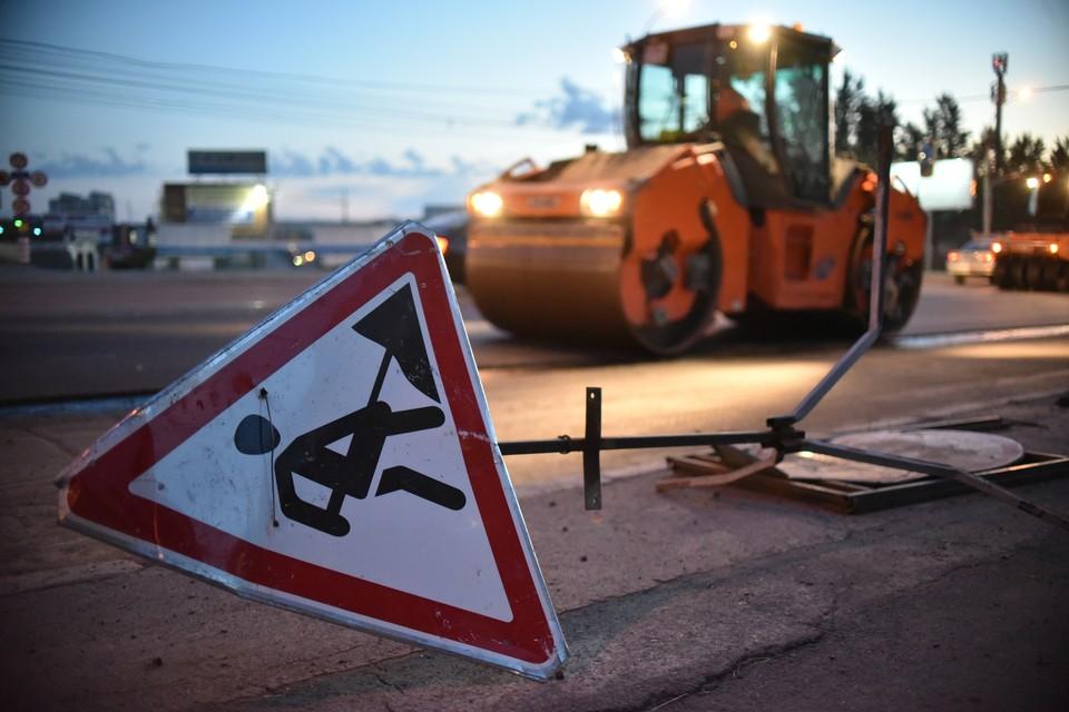 При строительстве дороги на Левобережье нашли множество нарушений.