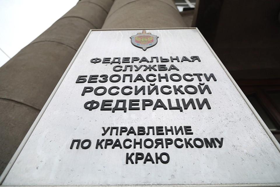 В Красноярске инспектора налоговой службы подозревают в хищении 2 миллионов рублей из бюджета