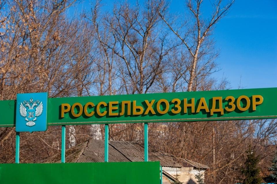 Управлением Россельхознадзора выданы предписания о прекращении действий деклараций соответствия