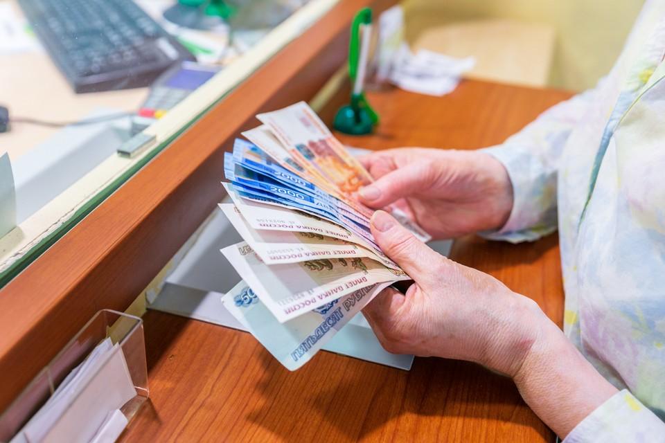 По состоянию на 1 января 2021 года, средний размер пенсий в целом по стране составил 15 744 рубля.